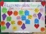 Таланът обича всяко дете - старт на учебната 2014/2015
