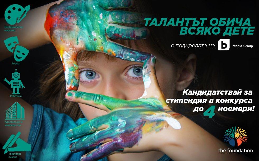 talantat_obicha_vsiako_dete